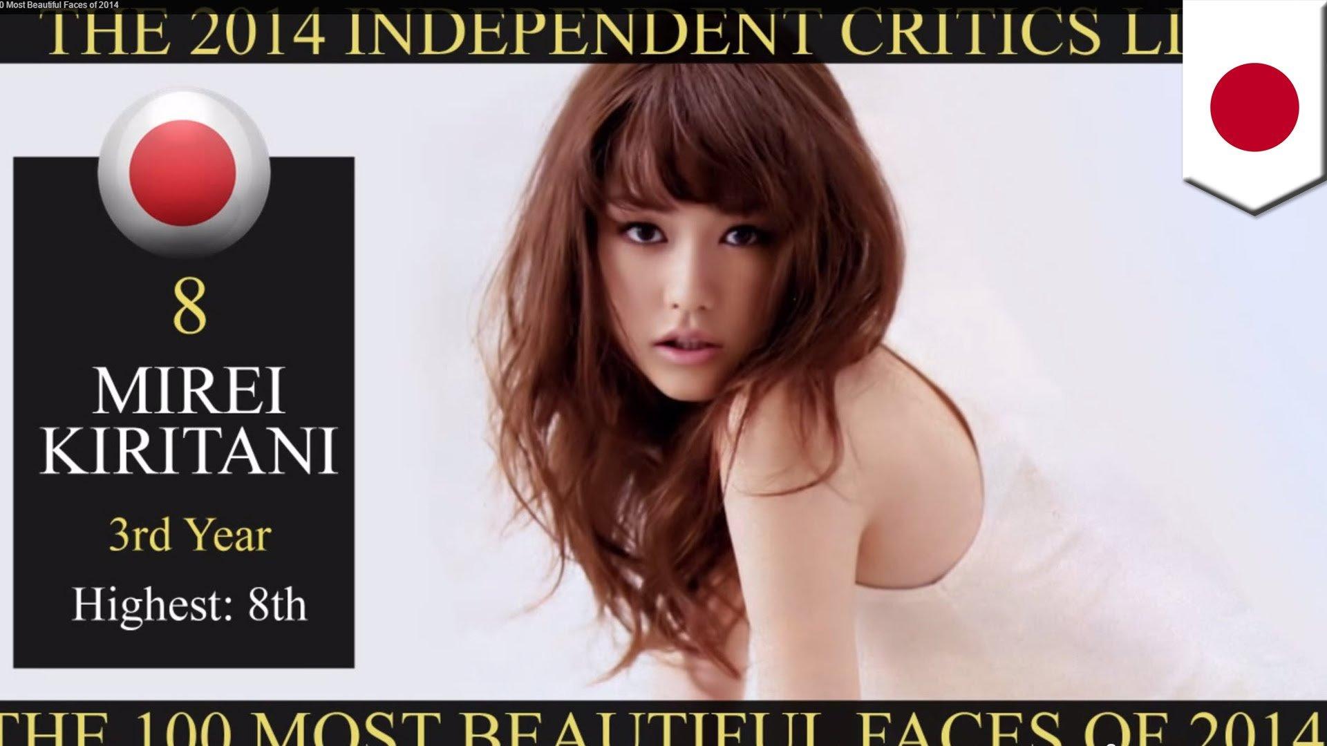 桐谷美玲 世界で最も美しい顔100人에 대한 이미지 검색결과