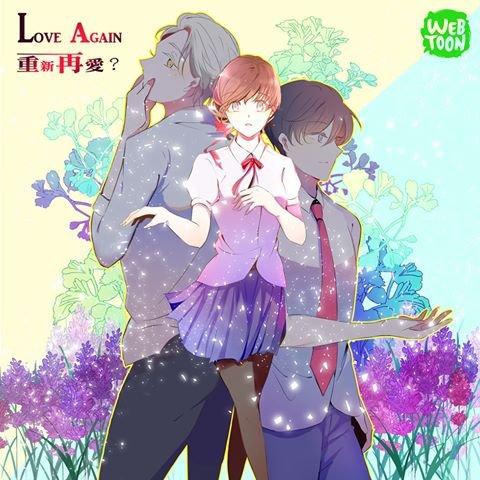 《Love Again重新再愛》