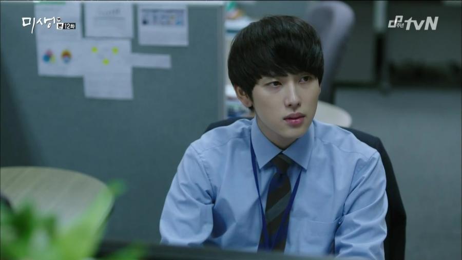 tvN '미생'