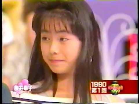 2 302.jpg?resize=1200,630 - 桜井幸子さんは現在何をしているのか?