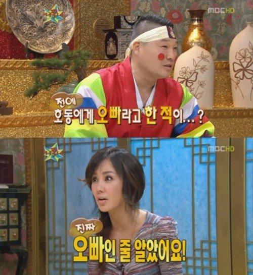 MBC '황금어장-무릎팍도사'