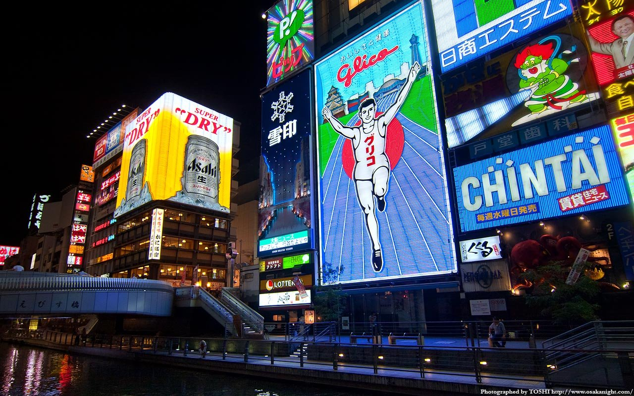 201509291213030thumb.jpg?resize=1200,630 - 大阪デートに迷ったらここ!おすすめのデートスポット!