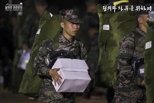 해병대 공식 블로그 '날아라 마린보이'