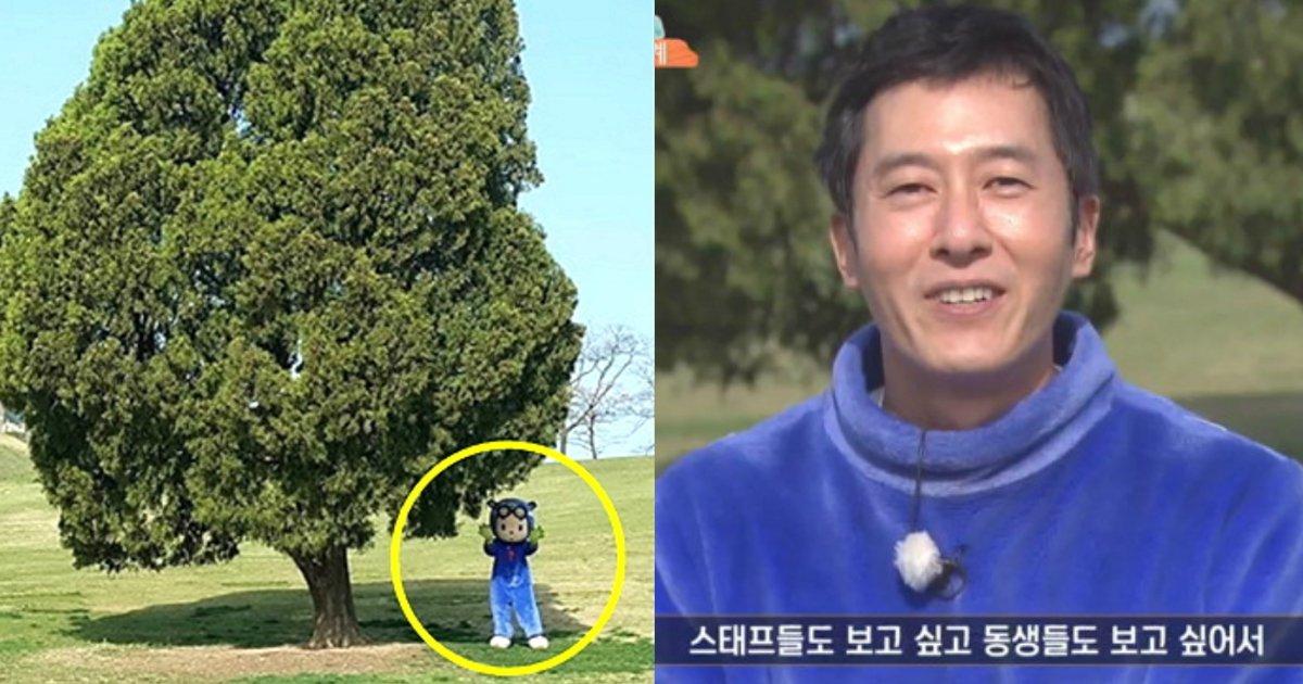 3 48 - 누리꾼들 눈물짓게 한 故 김주혁의 생전 '카톡 프로필 사진'