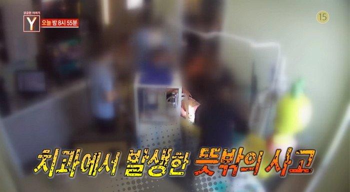 SBS '궁금한이야기Y'