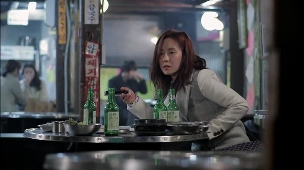 tvN '응급남녀'