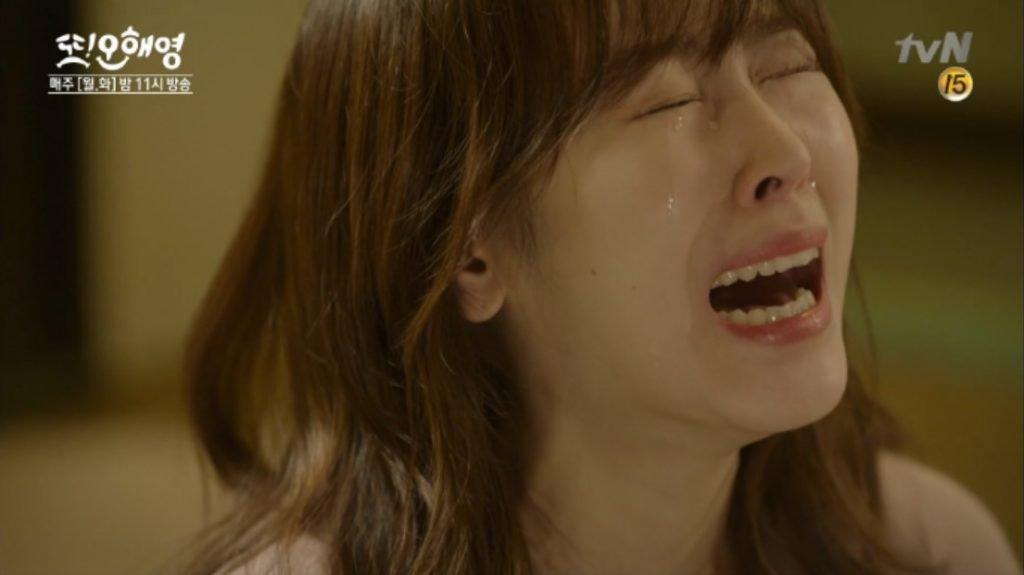tvN '또 오해영'