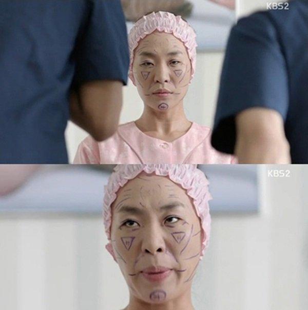 이미지 출처 | KBS '연애의 발견'