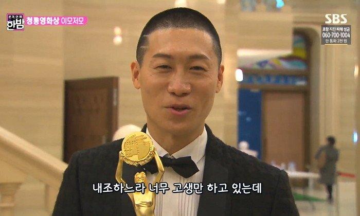 SBS '본격연예 한밤'