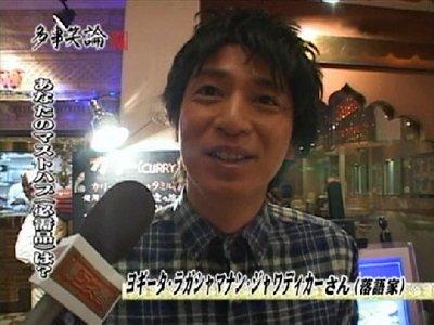 5a1d251835e85 tutorial yoshimi tokui character of laughing yogita ?resize=1200,630 - チュートリアル徳井義実の爆笑キャラ「ヨギータ」って知ってる?