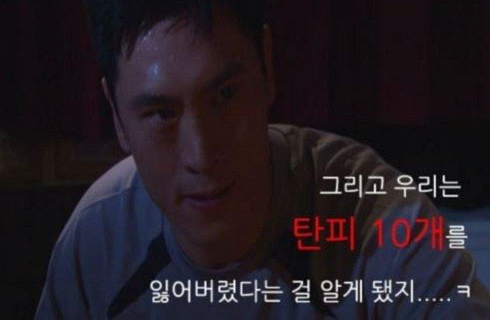 tvN '푸른 거탑'