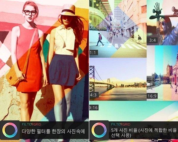 이미지 출처 | Filtergrid