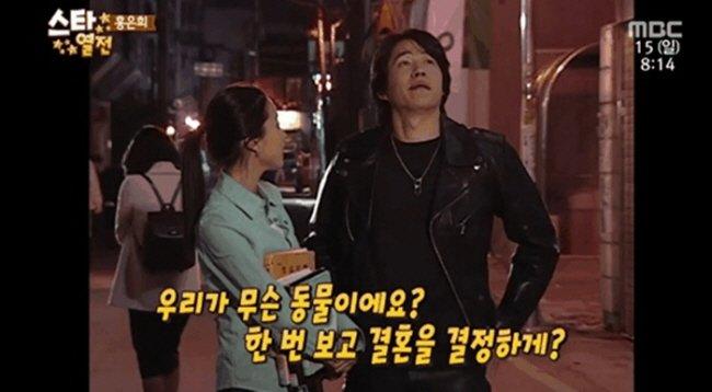 MBC '스타열전'