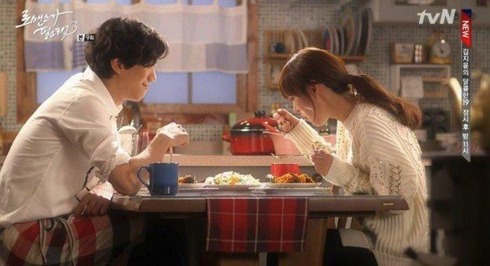 tvN '로맨스가 필요해3'