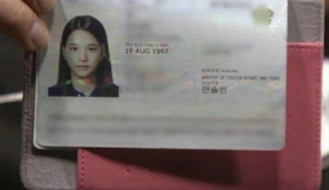 20170910111448 3 - 증명사진도 화보로 만들어버리는 여자연예인의 예쁜 증명사진 모음(+11)