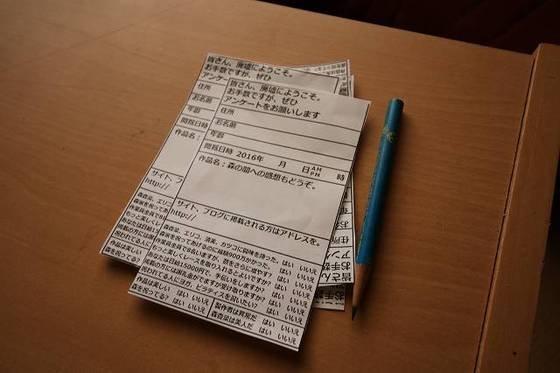 20171116004050 img 14 m - 【恐怖注意】日本に女性のブラジャーがいっぱいある呪いのお寺がある?