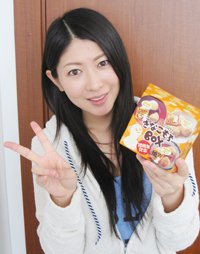 Image result for 茅原実里 チロルチョコ