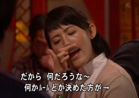 Image result for 福田彩乃 まれ