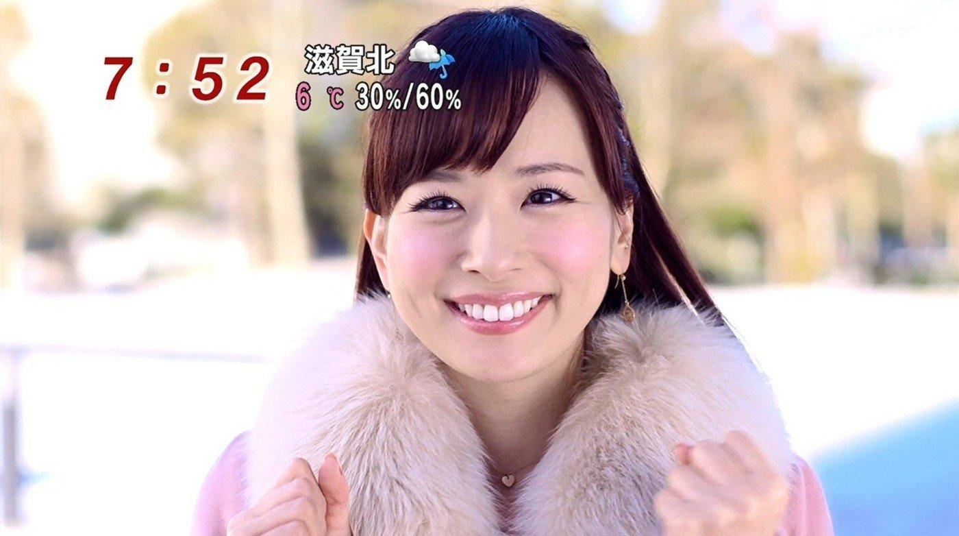 Image result for 皆藤愛子
