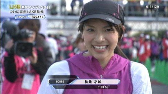 Image result for 秋元才加 マラソン