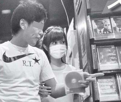 菊地亜美 熱愛 一般人에 대한 이미지 검색결과
