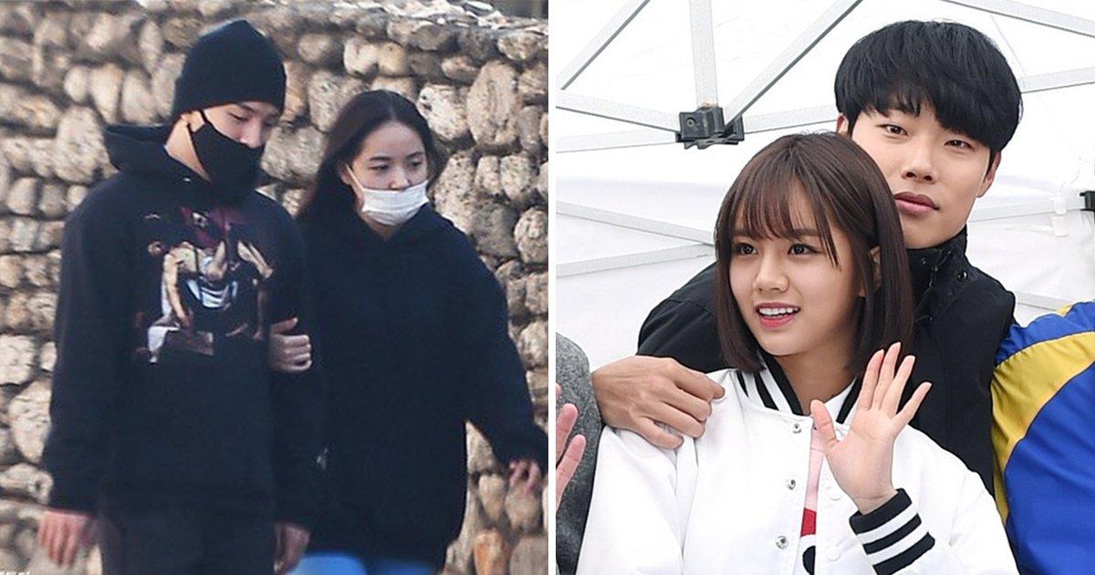 "article thumbnail 17 - ""우리는 열애중♥"" 공개 연애 중인 연예인 커플 13쌍"