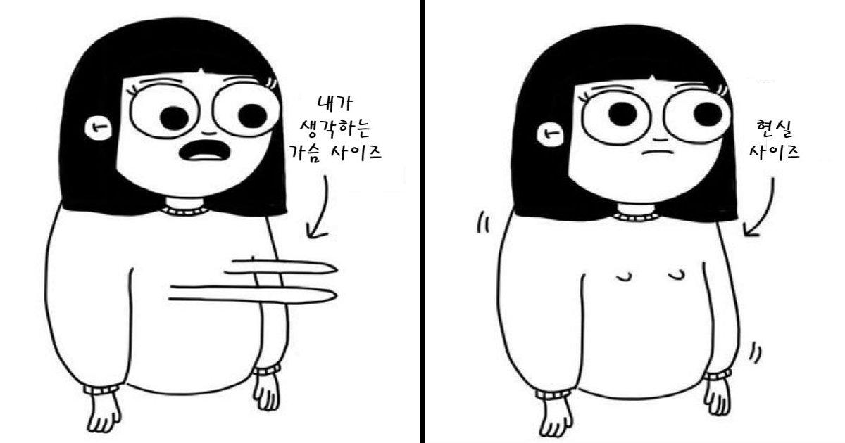 article thumbnail 95.jpg?resize=1200,630 - 같은 실수를 반복하는 '여자들의 일상'이 담긴 재미있는 만화 20