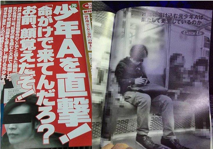bezobmdr.jpg?resize=1200,630 - 神戸連続児童殺傷事件の犯人。酒鬼薔薇聖斗の居場所とは?