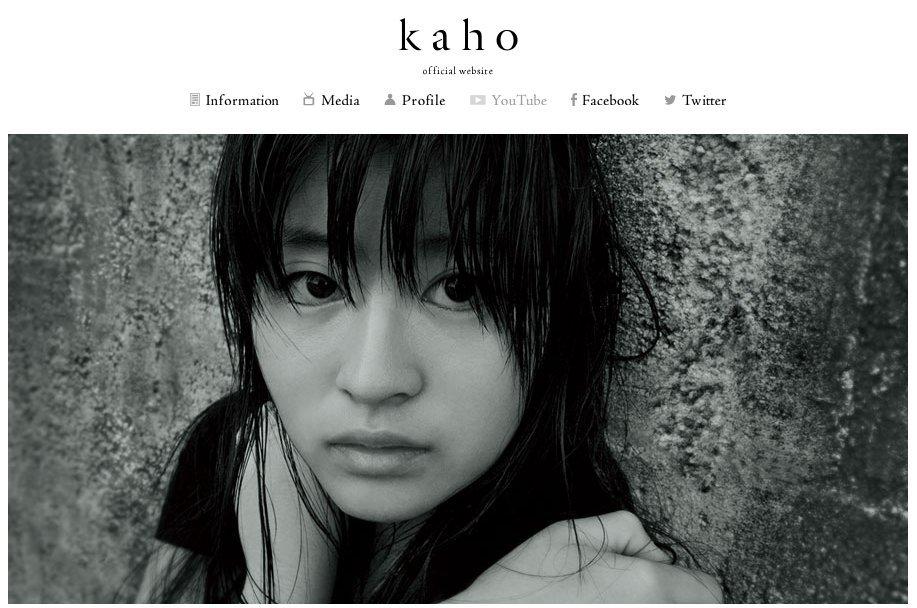 c7605fba - 結婚後オーストラリアへ移住した河合奈保子の娘「kaho」について