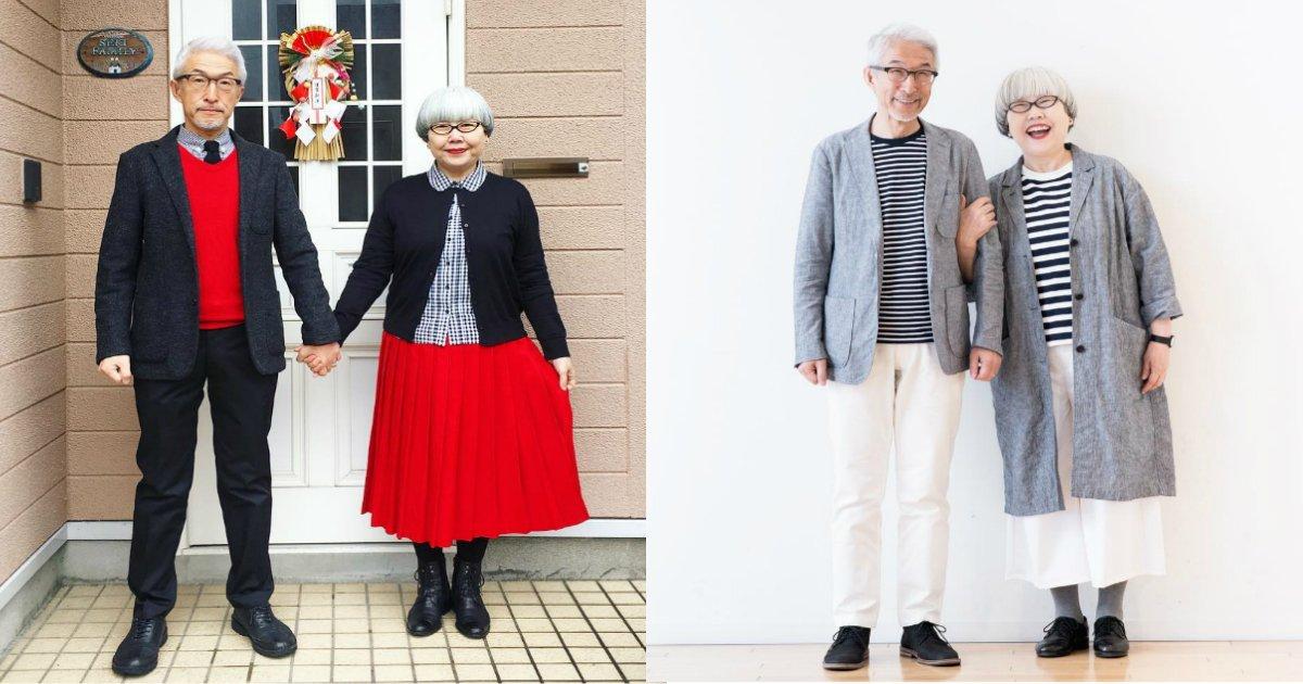 casal.jpg?resize=1200,630 - Esse casal fofo de japoneses combina roupas todos os dias há mais de 37 anos