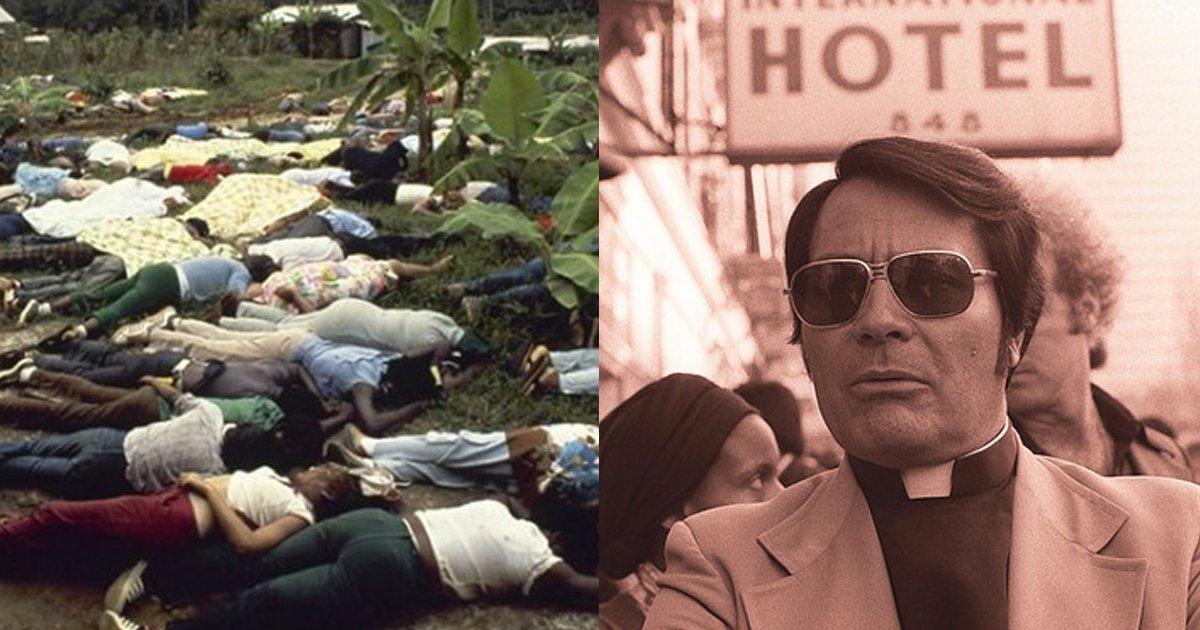 e69caae591bde5908d 1 12.png?resize=1200,630 - 真實人間煉獄:近千名教徒集體自殺,屍體佈滿瓊斯鎮草坪