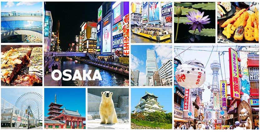 e784a1e9a18c 2.png?resize=1200,630 - 有名パークからデパートまでデートに最高の大阪ホットスポットを紹介