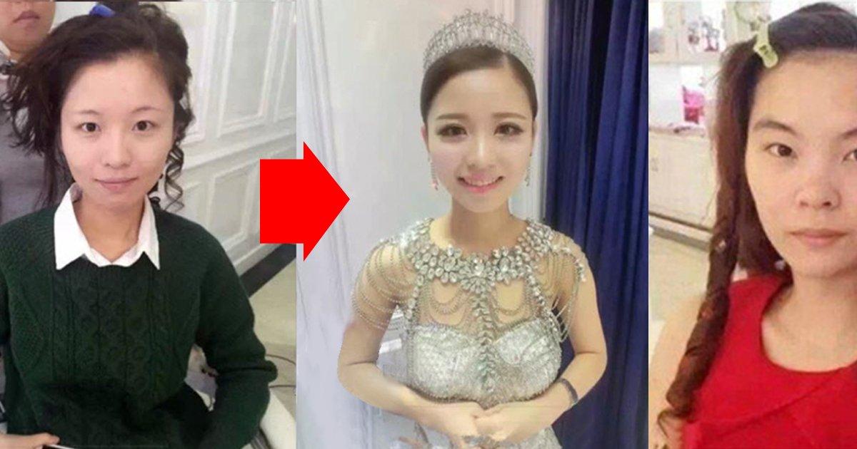 eab3b5ec9ca0 16.jpg?resize=412,232 - 감탄이 절로 나오는 중국의 '신부화장' 비포&애프터 8