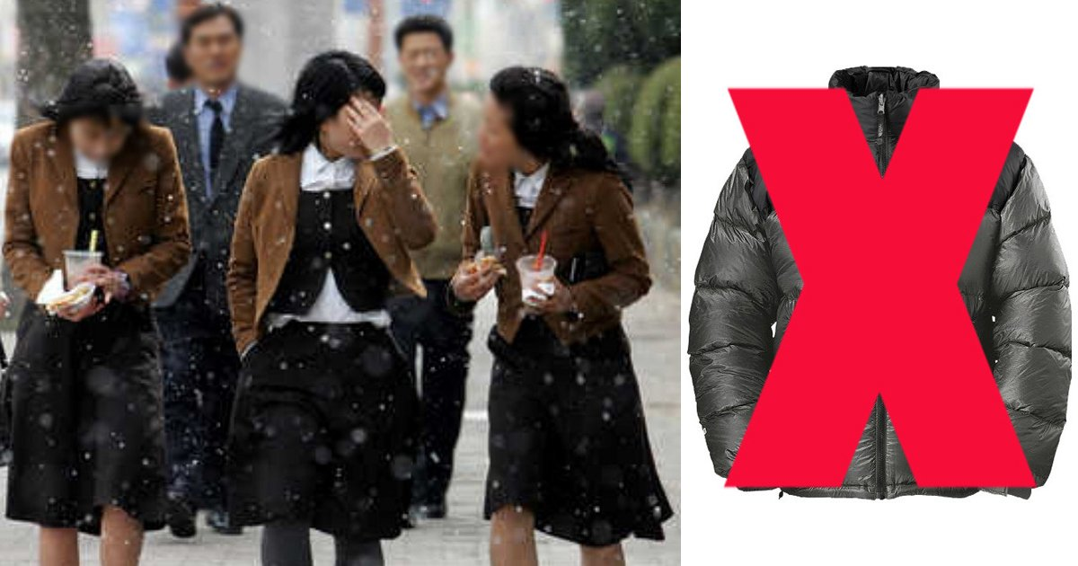 eab3b5ec9ca0 17.jpg?resize=1200,630 - '겉옷 금지' 규정, '교복 재킷' 위에 외투를 입어야 하는 중고등학생들
