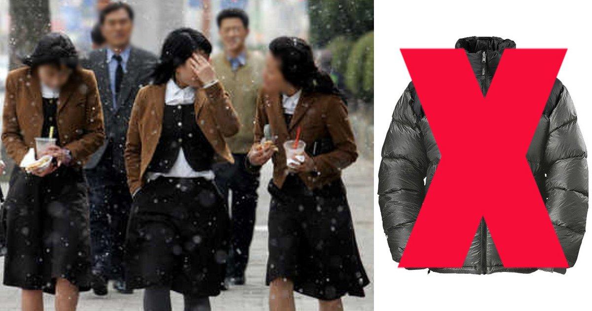 eab3b5ec9ca0 17 - '겉옷 금지' 규정, '교복 재킷' 위에 외투를 입어야 하는 중고등학생들