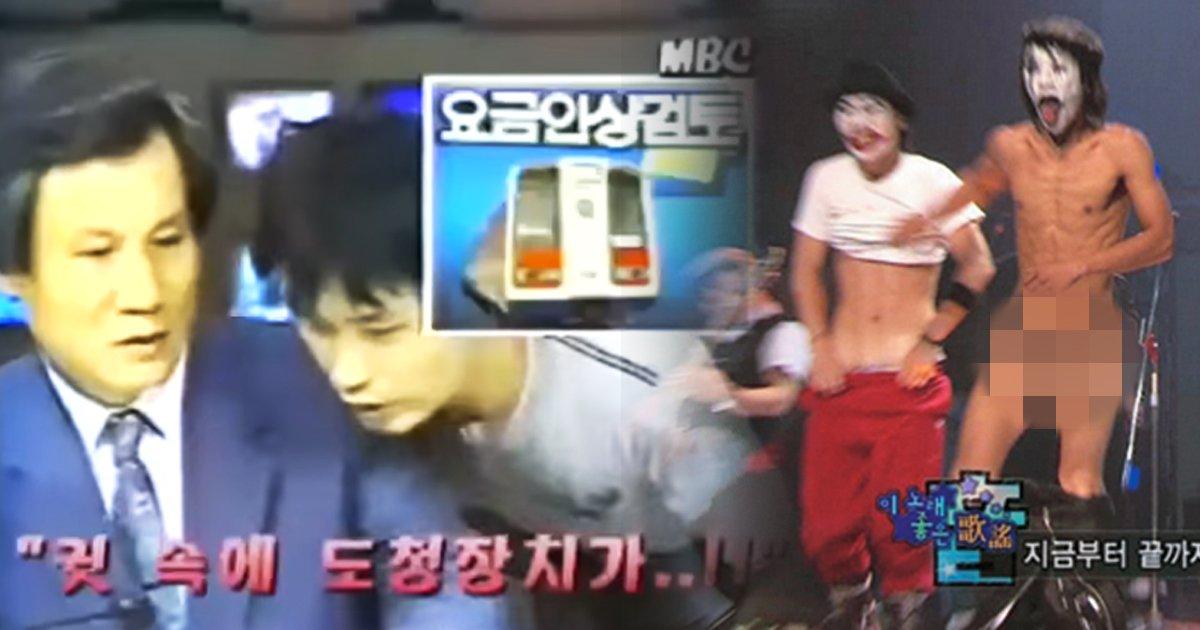 eab3b5ec9ca0 28 - 대한민국 방송 사상 '최악'의 방송사고 모음 TOP 5