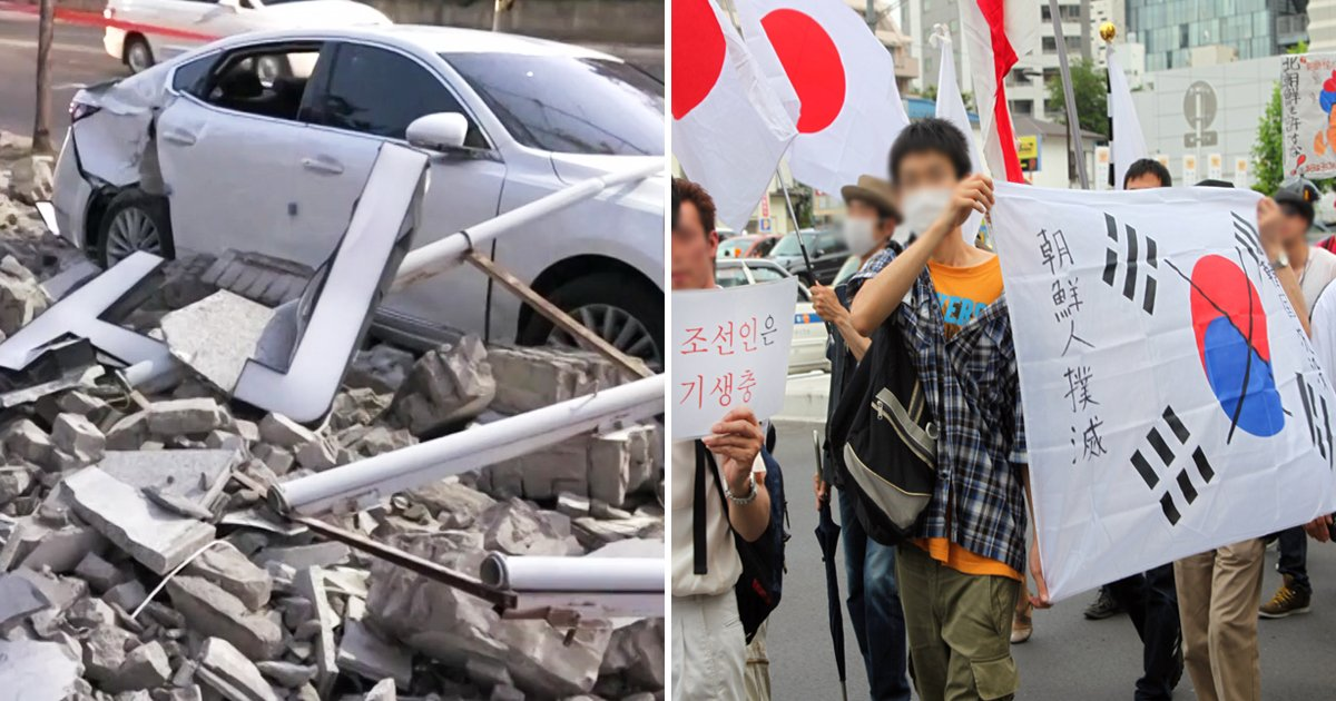 """ec8db8eb84a4ec9dbc ec82acec9db4eca688 ebb3b5eab5aceb90a8 18.jpg?resize=1200,630 - 한국의 지진에 """"축하한다""""며 조롱한 일본 누리꾼들... '분노'"""