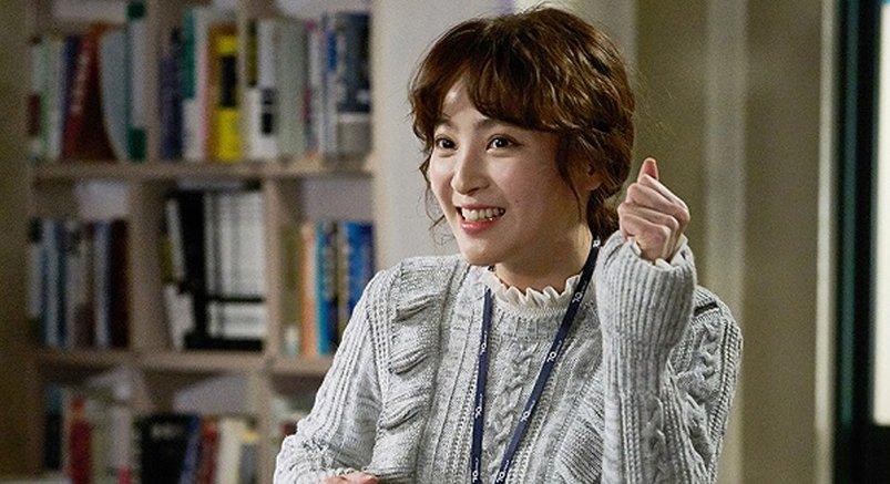 KBS '김과장'