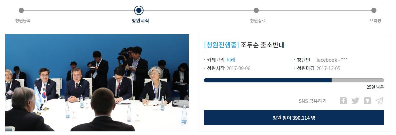 "ecbaa1ecb298 21 - ""출소 후 찾아올까 두렵다""... 심경 토로한 '조두순 사건' 피해자 父"