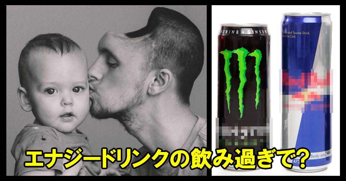 energydrink_ttl