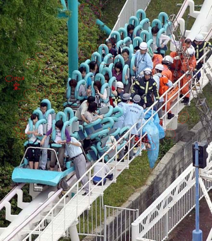 大阪府吹田市・エキスポランド ジェット에 대한 이미지 검색결과