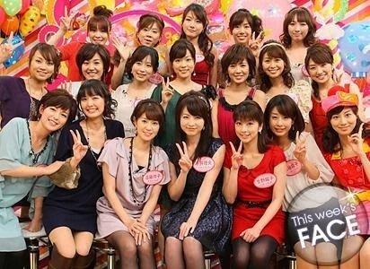 fujitelevi01 - フジテレビ女性アナウンサー【人気ランキングTOP3】