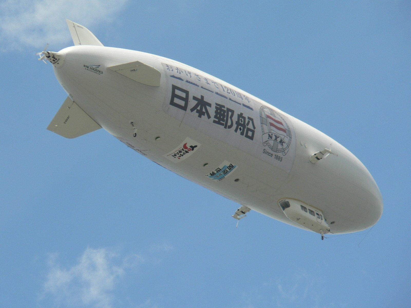 hikou.jpg?resize=1200,630 - 最近見ない飛行船の謎。日本では飛行船を飛ばしにくい?
