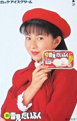 Image result for 榎本加奈子 アイスクリーム
