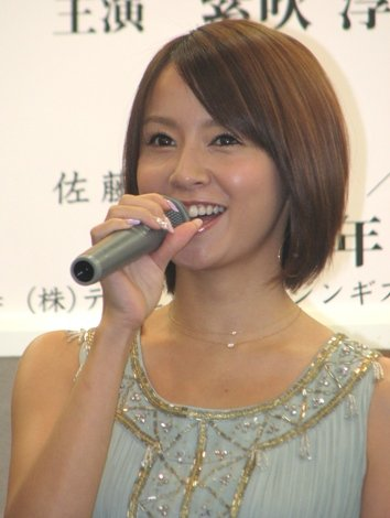 Image result for 鈴木亜美