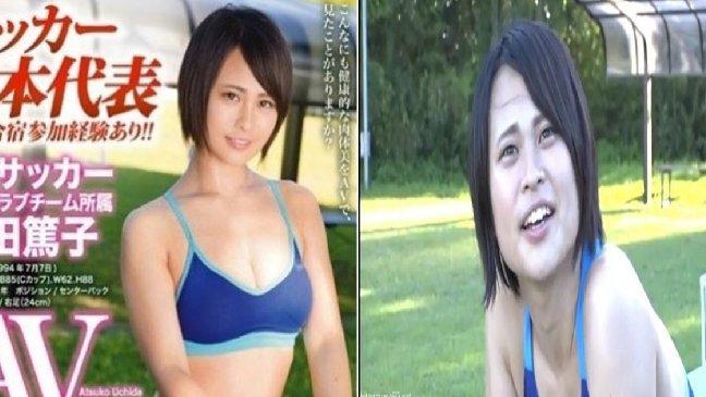 img 59f9c239b34d3.png?resize=300,169 - 衝撃的なAV女優の本当の姿(写真23枚)