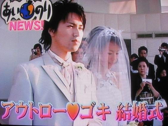 img 5a00858d15ae3.png?resize=1200,630 - あいのりメンバーで結婚した人や現在を大公開!