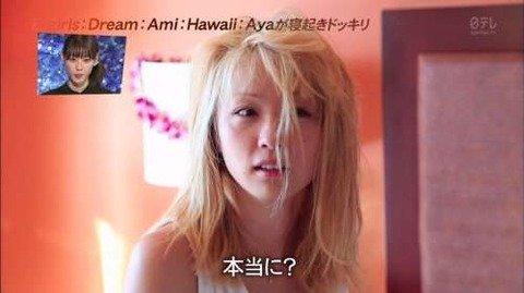 イー ガールズ あみ E-girlsのAmi(あみ)の引退の真相は...?