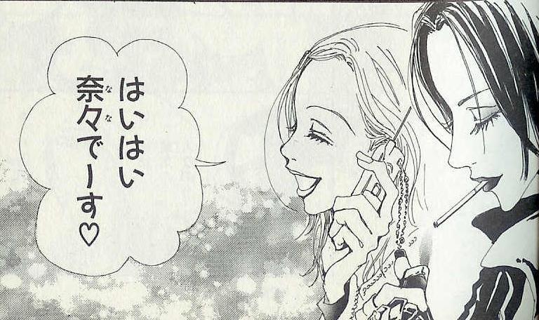 img 5a13a2514ce94.png?resize=1200,630 - アラサー以上の女子なら一度は読んだ矢沢あいの作品