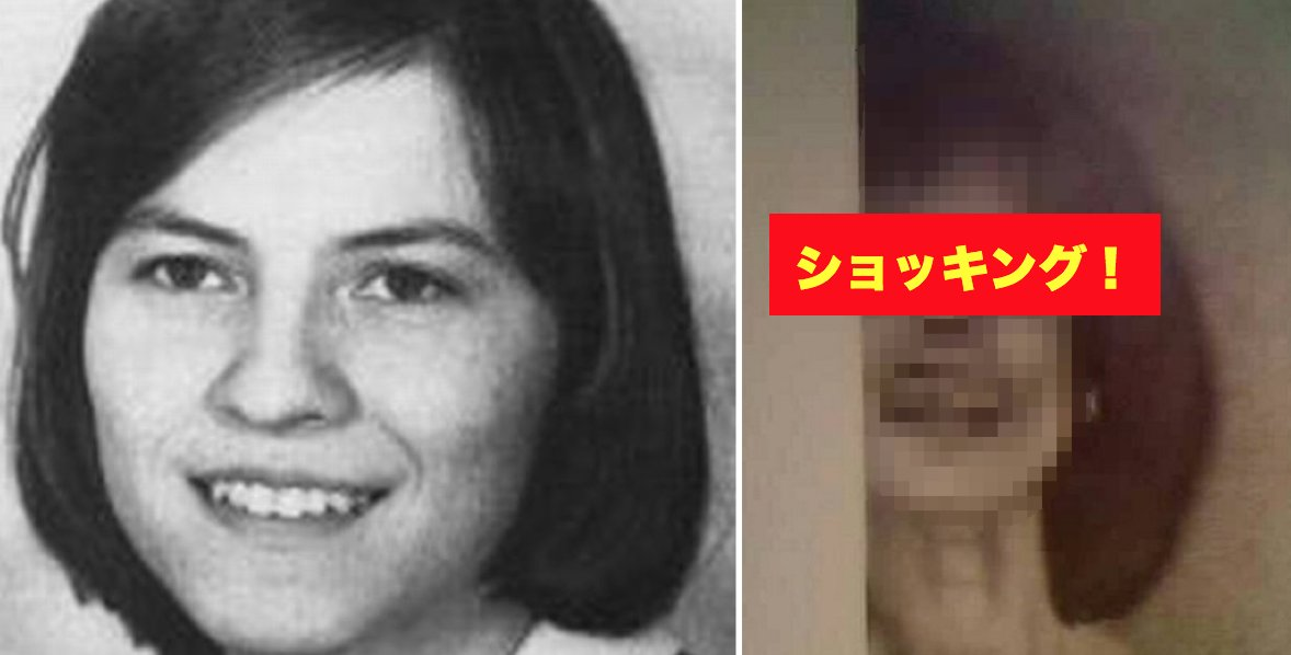 img 5a17dba070f05.png?resize=1200,630 - 「67時間」悪魔払いを受けた女性の顔はこう変わった